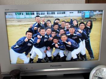 2013年3月23日*春の甲子園に21世紀枠で出場したいわき海星高校野球部!