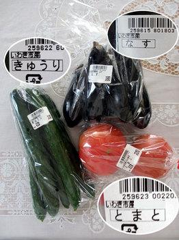 2013年7月6日*made in iwaki !!